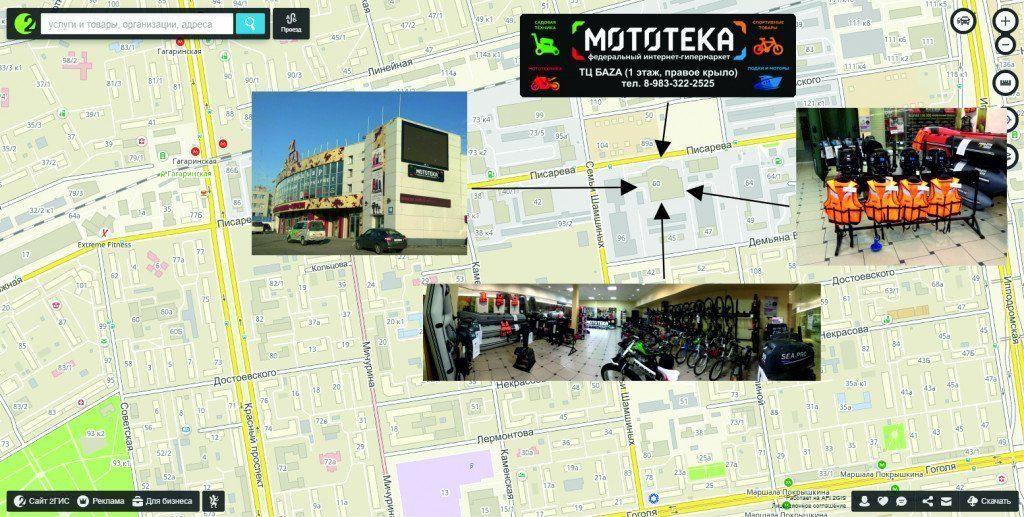 Карта Мототека