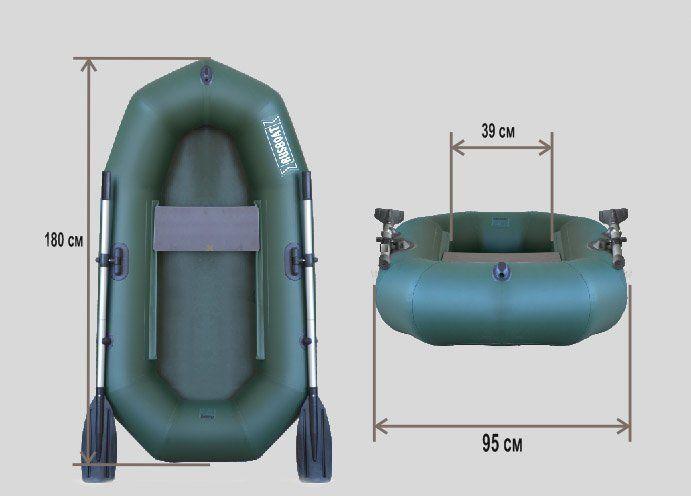 продажа весла для лодки